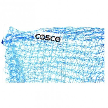 Cosco Cricket Net