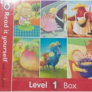 Read It Yourself Book Boxes : Level 1